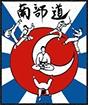 s5_logo_light